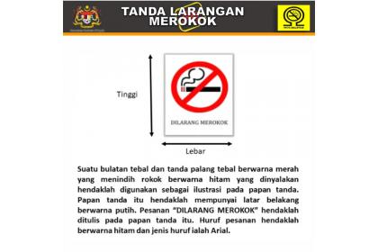 Dilarang Merokok No Smoking Sign Poster Sticker with Rigid KKM Standard
