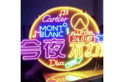 Custom Made LED Neon Sign Any Design Any Font Any Colour