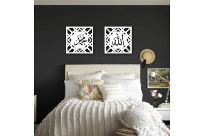 ALLAH MOHAMMAD JAWI KHAT  3D Islamic Pattern Cut Out Wall Art Geometry Pattern Kerawang Wall Deco Panel