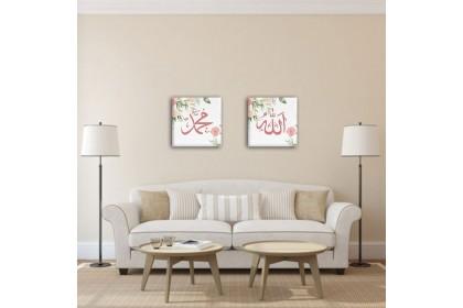 Minimalist Islamic Wall Art 2 Panel Canvas Frame Kanvas Dekorasi Dinding